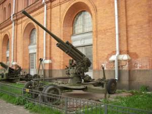 Flugabwehrkanone