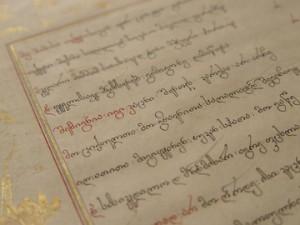 Handschrift mit georgischer Kalligrafie